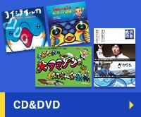 "CD""DVD"